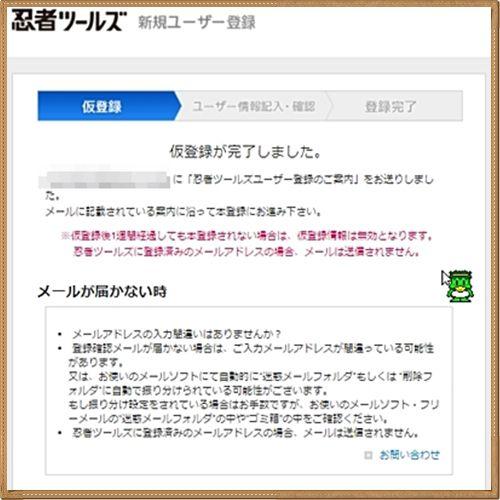 f:id:toratora0310:20170904214911j:plain