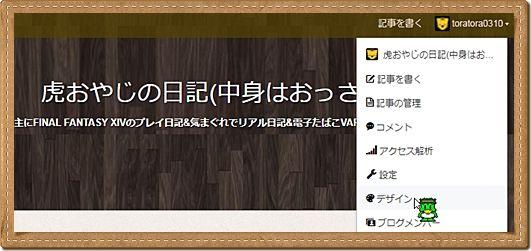 f:id:toratora0310:20170904234939j:plain