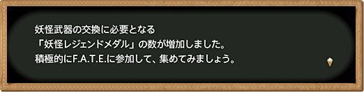 f:id:toratora0310:20170912170224j:plain