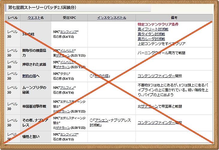 f:id:toratora0310:20170920120002j:plain