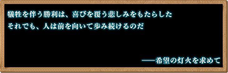 f:id:toratora0310:20170920120425j:plain