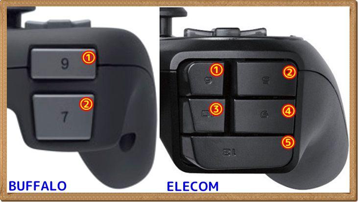 f:id:toratora0310:20171004182904j:plain