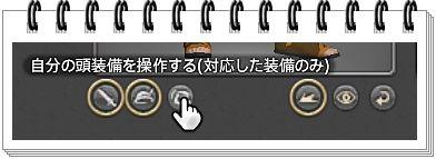 f:id:toratora0310:20171005192806j:plain
