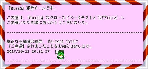 f:id:toratora0310:20171011220825j:plain