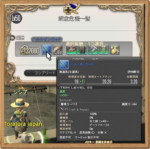 f:id:toratora0310:20171019174147j:plain