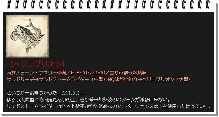 f:id:toratora0310:20171024190105j:plain