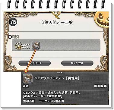 f:id:toratora0310:20171031191027j:plain