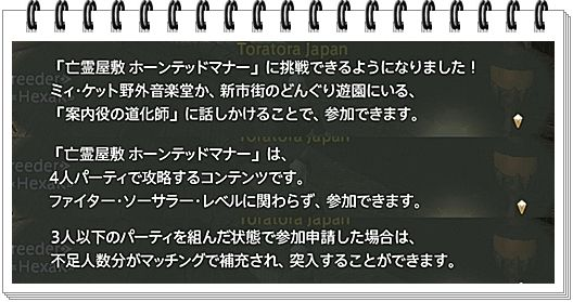 f:id:toratora0310:20171031191040j:plain