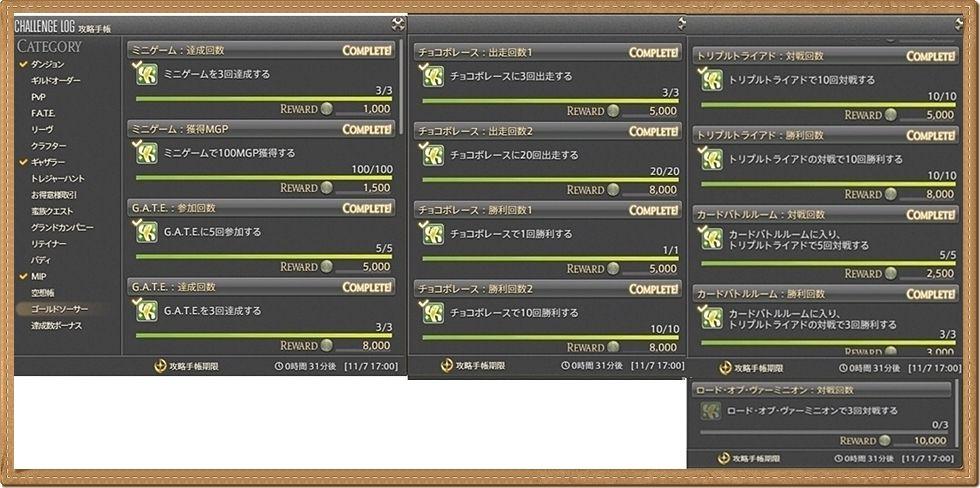f:id:toratora0310:20171107202504j:plain