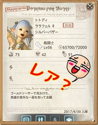 f:id:toratora0310:20171107203047j:plain