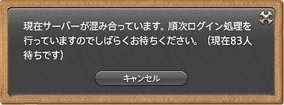 f:id:toratora0310:20171110195344j:plain