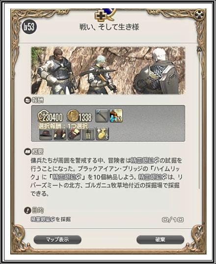 f:id:toratora0310:20171111202957j:plain