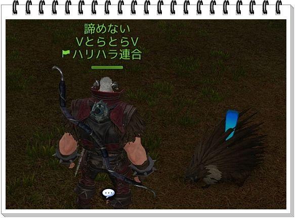 f:id:toratora0310:20180204130518j:plain
