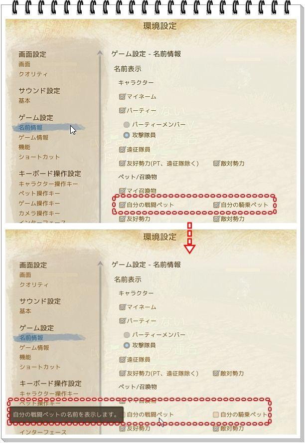 f:id:toratora0310:20180204133225j:plain