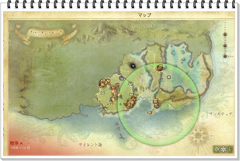 f:id:toratora0310:20180205222214j:plain