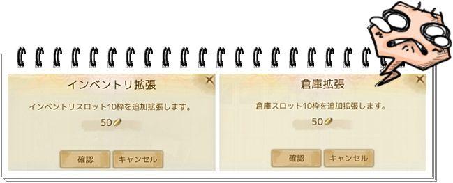 f:id:toratora0310:20180206003222j:plain