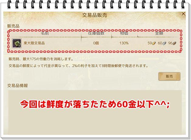 f:id:toratora0310:20180306151123j:plain