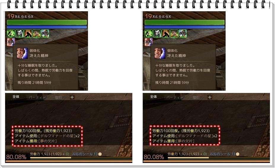 f:id:toratora0310:20180310205614j:plain