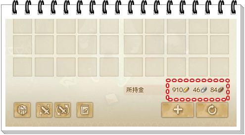 f:id:toratora0310:20180407231527j:plain