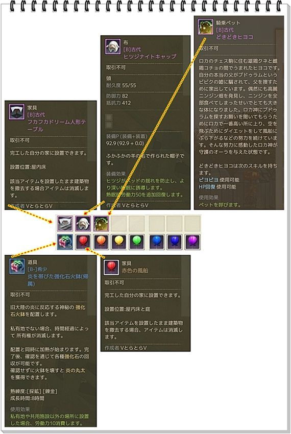 f:id:toratora0310:20180510225430j:plain