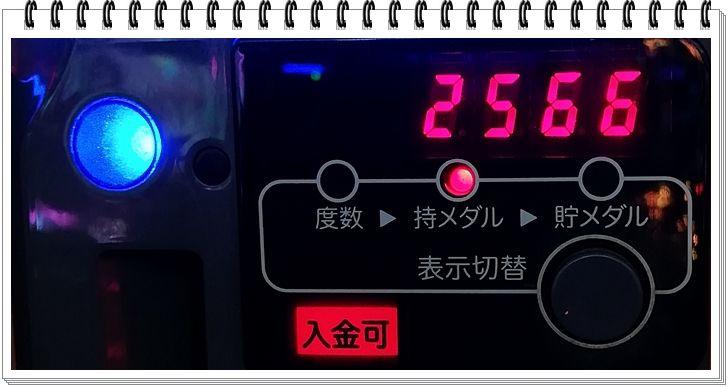 f:id:toratora0310:20181128023415j:plain