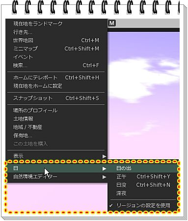 f:id:toratora0310:20190122232022j:plain