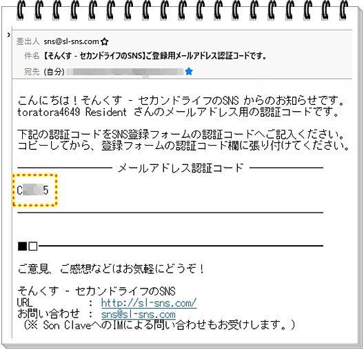 f:id:toratora0310:20190123214440j:plain