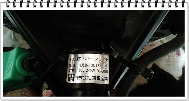 f:id:toratora0310:20190427212148j:plain