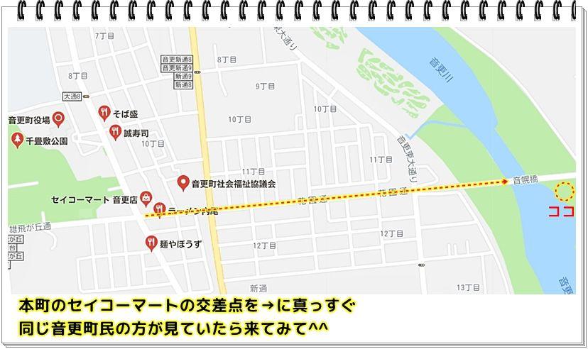 f:id:toratora0310:20190429221139j:plain
