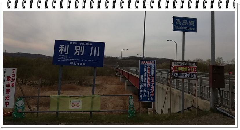 f:id:toratora0310:20190430230116j:plain