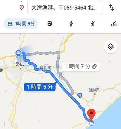 f:id:toratora0310:20190520232126j:plain