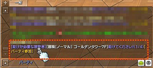 f:id:toratora0310:20191014193106j:plain