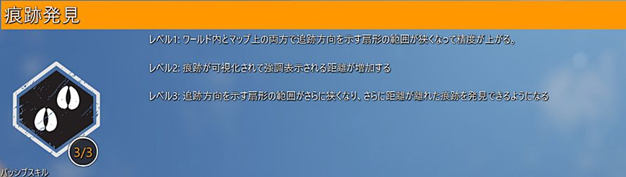 f:id:toratora0310:20200604232908j:plain