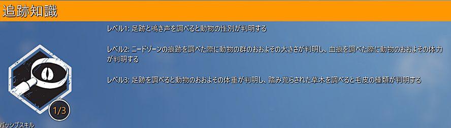 f:id:toratora0310:20200604232918j:plain