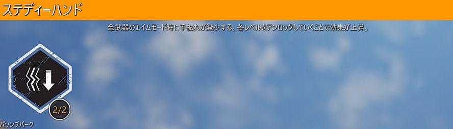 f:id:toratora0310:20200604233412j:plain
