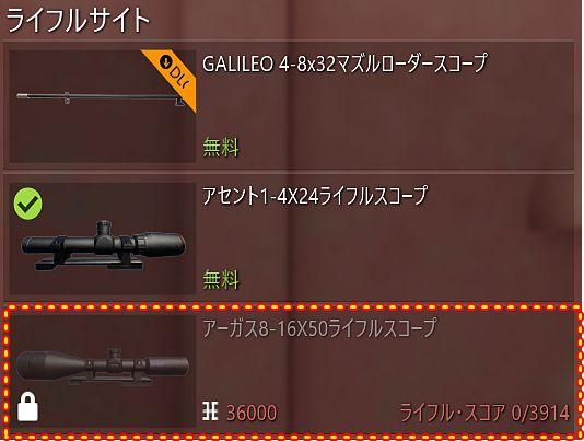 f:id:toratora0310:20200607233114j:plain