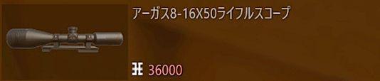 f:id:toratora0310:20200607234050j:plain