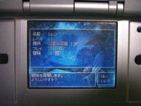 f:id:toratoranotora:20080201024722j:image