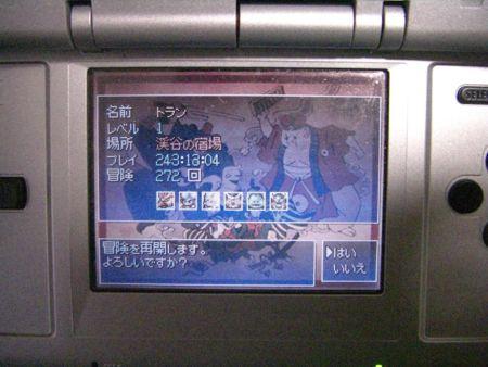 f:id:toratoranotora:20080201025002j:image