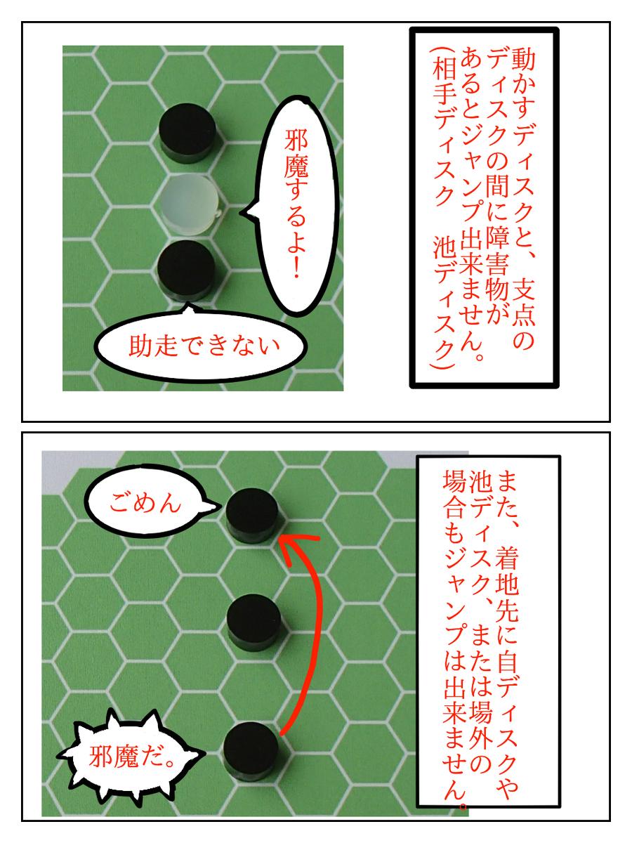 f:id:toratoranotora:20210508133506p:plain