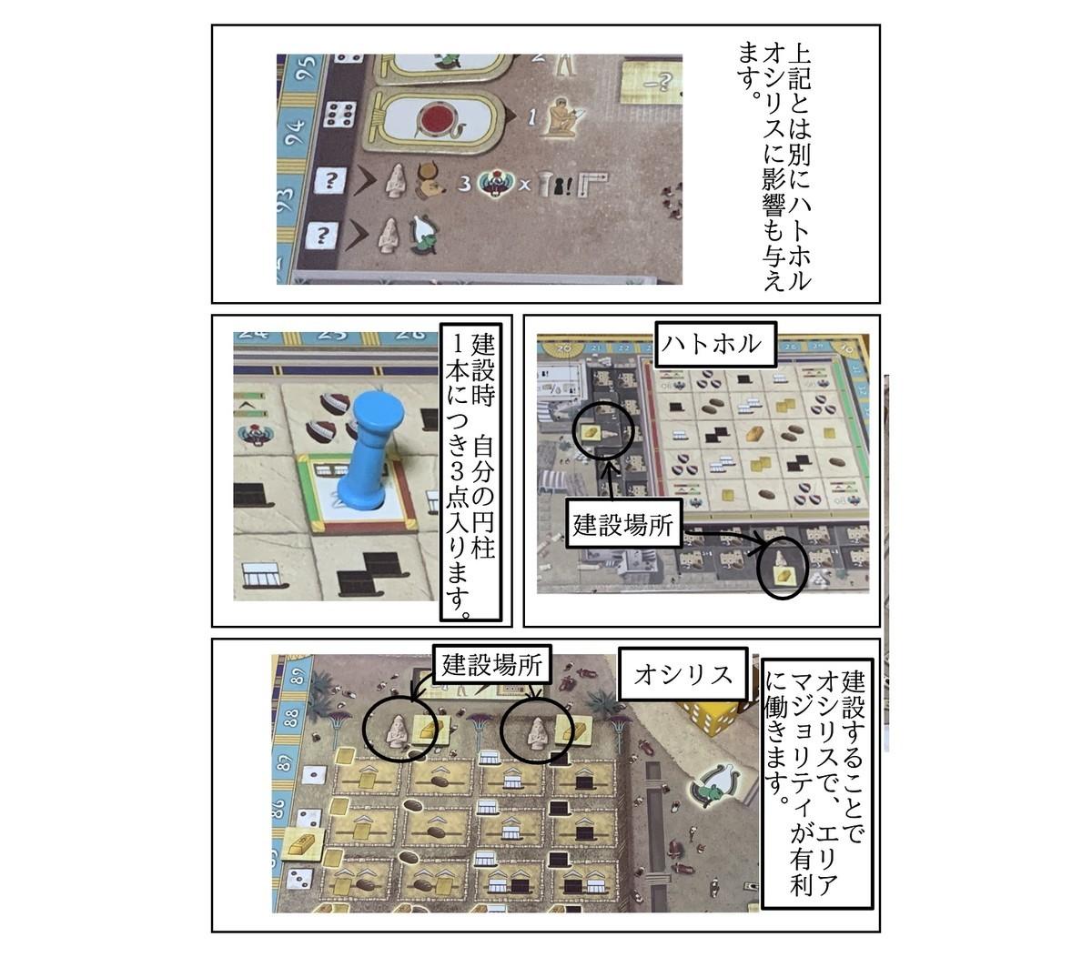 f:id:toratoranotora:20210522110212j:plain