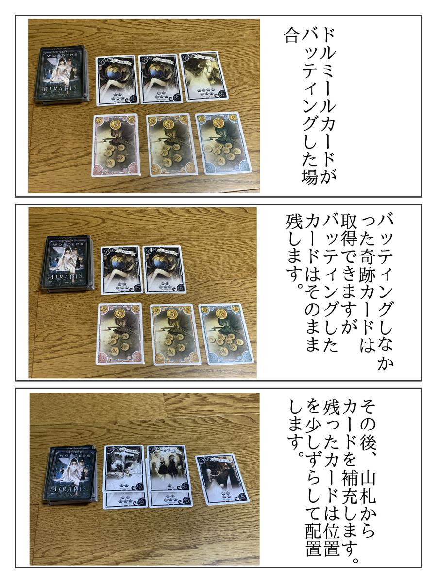 f:id:toratoranotora:20210718001613p:plain