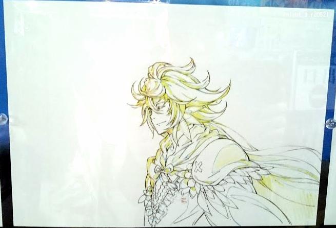 f:id:toratugumi293:20170524232814j:plain
