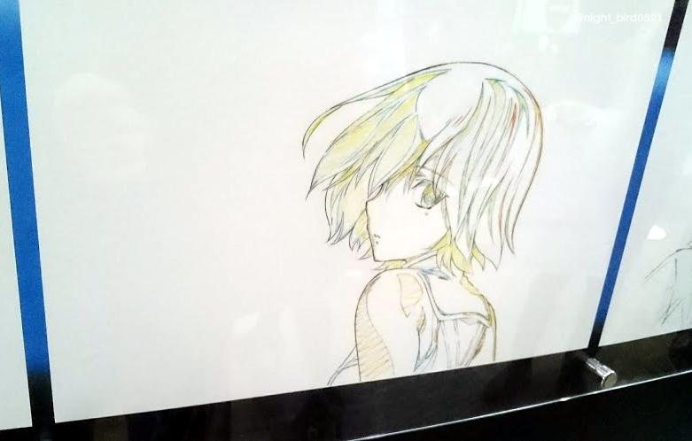 f:id:toratugumi293:20170524232848j:plain