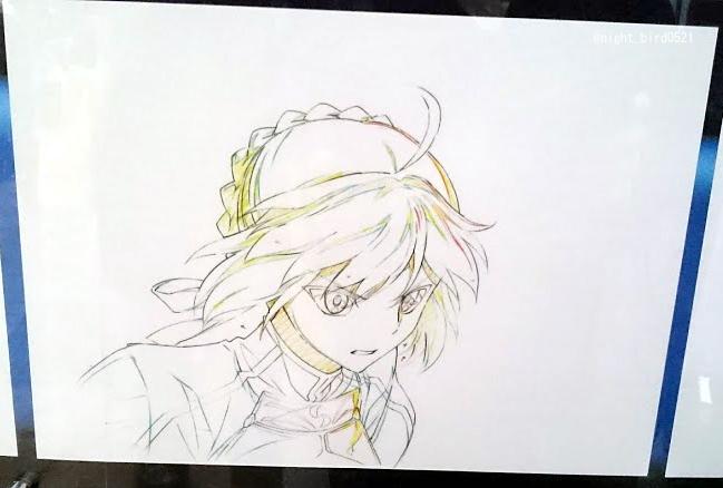 f:id:toratugumi293:20170524232859j:plain