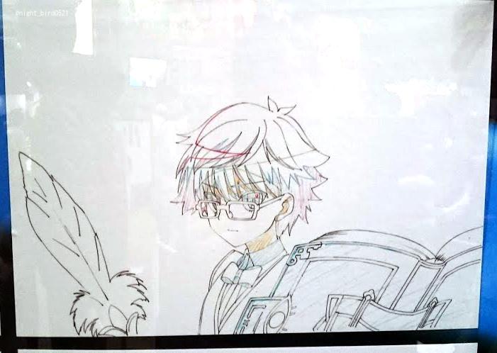 f:id:toratugumi293:20170524233807j:plain