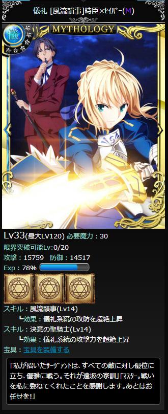 f:id:toratugumi293:20180304192702j:plain