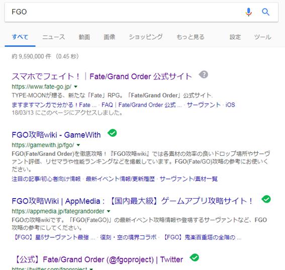 f:id:toratugumi293:20180315200540p:plain