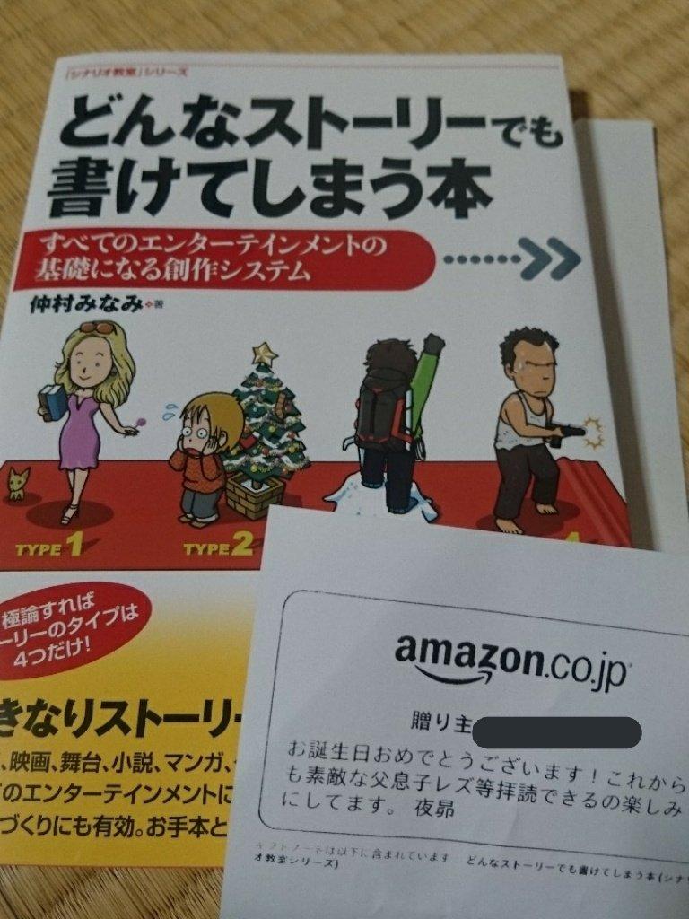 f:id:toratugumi293:20180527154556p:plain