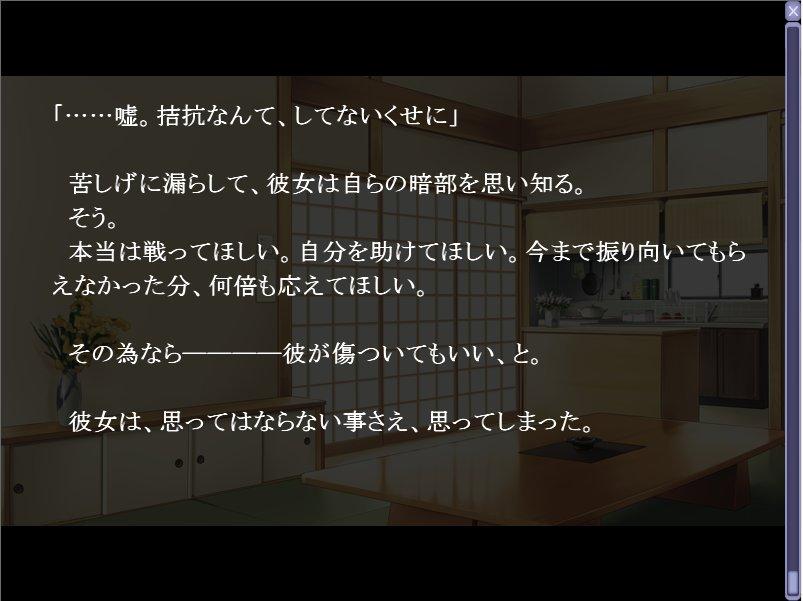 f:id:toratugumi293:20190116002248p:plain